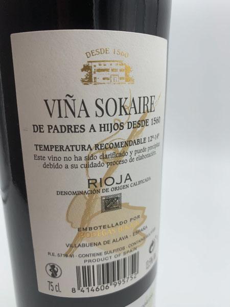 Diseño de etiqueta de vino | Alunarte diseño y comunicación - Bodegas Bikain | Vitoria-Gasteiz